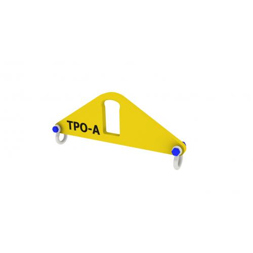 Trawers miproBeam TPO-A